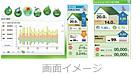eco_battery_img01